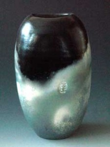 Finished Pit Fired Vase.